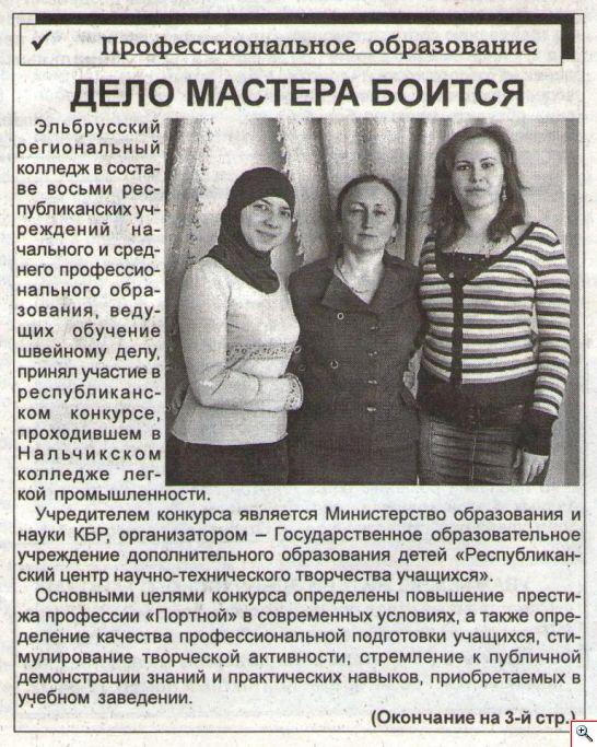 10.05.2011 Э0001