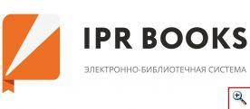 IPRBooks-logo-1024x448
