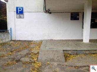 доступность инвалидам