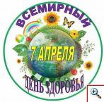 kostroma1490415525big
