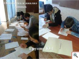 Проектная деятельность на метод совет
